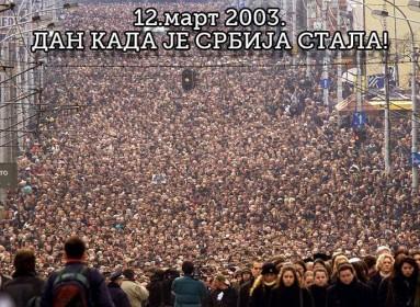 Dan kada je Srbija stala