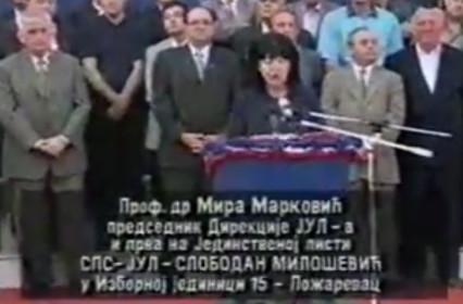 Srpska ledi Magbet